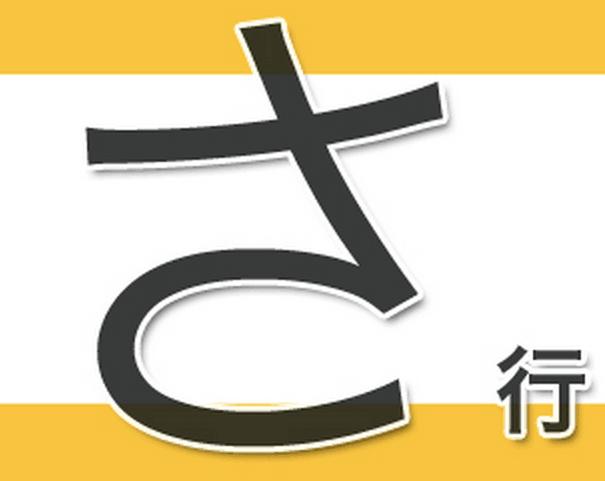 スクリーンショット 2015-04-12 17.21.48