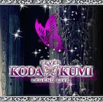 pachinko_kodakumi4_legendlive