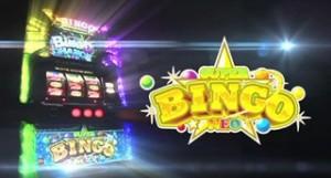 bingo-thumbnail2