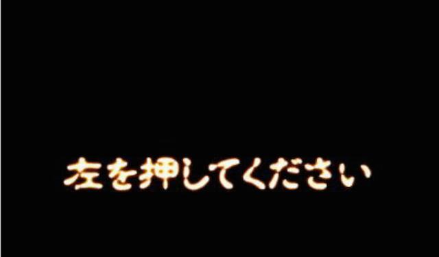 Screenshot_2015-02-19-15-08-36