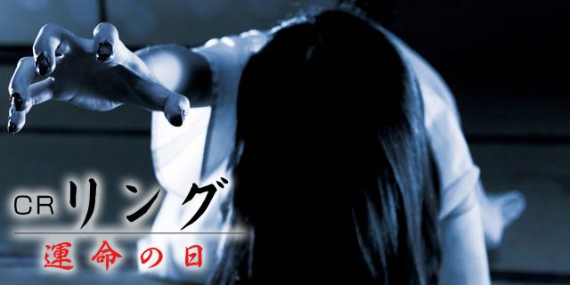 s-logo00