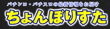 スクリーンショット 2015-11-25 15.34.51