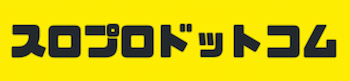 スクリーンショット 2015-11-25 15.46.41