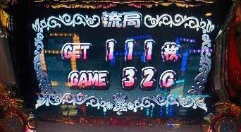 IMG_20150526_183900_resize_20150527_121538