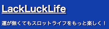 スクリーンショット 2015-11-25 15.46.51