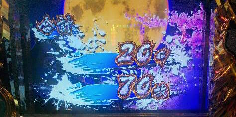 IMG_20150616_202228_resize_20150626_195028