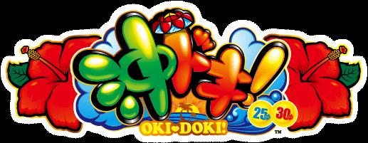 okidokilogo