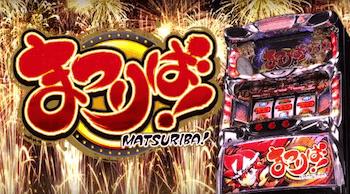 スクリーンショット 2015-12-15 14.17.19