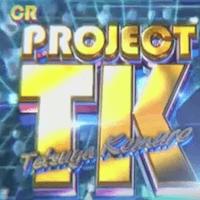 PROJECT TK-aikon