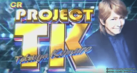 PROJECT TK-main