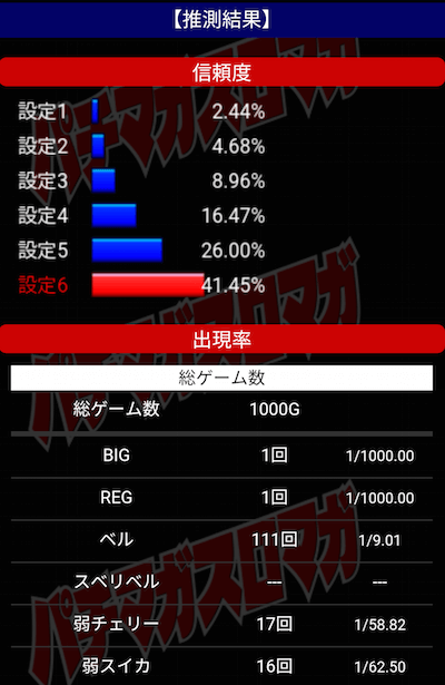 Screenshot_20151207-145119