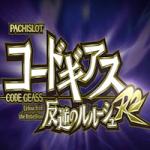 コードギアスR2-aikon