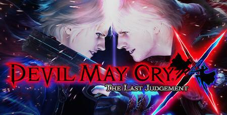 devil_may_cry_main