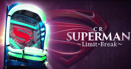 SUPERMAN_main