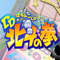 DD北斗の拳黒王号