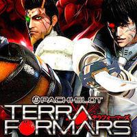 terraformars_aikon
