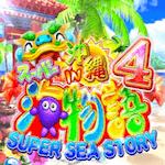 スーパー海物語IN沖縄4aikon