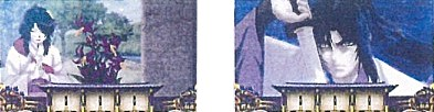甲賀卍谷ステージ
