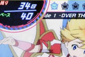 ARTは液晶左上に表示される残りゲーム数