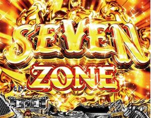 SEVEN ZONE