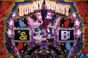 インフォメーション予告(BUNNY&BUNNY)