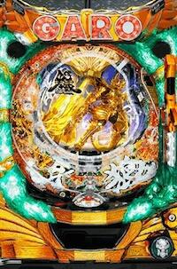 CR牙狼 魔戒ノ花〜BEAST OF GOLD ver.