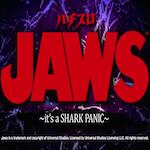 JAWS(ジョーズ)