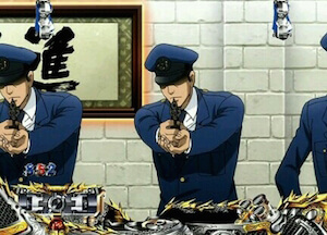 警官隊特訓リーチ