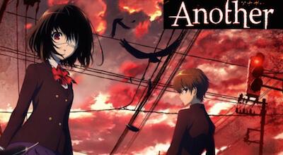 アナザー(Another)