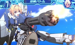CZ「空戦バトル」