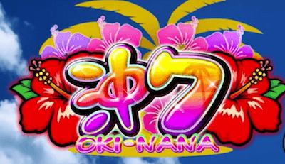 CR沖7(オキナナ