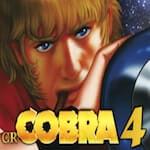 CRコブラ4