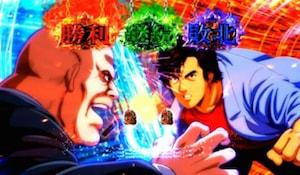 CRシティーハンター~XYZ 心の叫び~