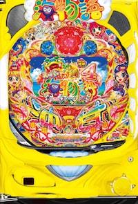 CRAスーパー海物語IN沖縄4 with アイマリン 新台パチンコ