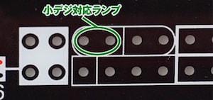 ぱちんこCR北斗の拳7 転生