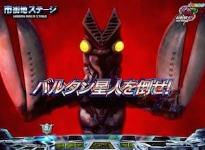 CRぱちんこウルトラバトル烈伝-戦えゼロ!若き最強戦士-Light Edition