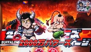 パチスロ キン肉マン ~夢の超人タッグ編~