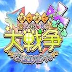 CR萌え萌え大戦争 新台パチンコ