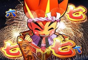 CR新夏祭りZF-T(1/316)