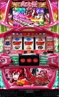 紅き魂は桜の如く(紅桜) 新台スロット