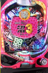 甘デジ CR弾球黙示録カイジ沼3 新台パチンコ