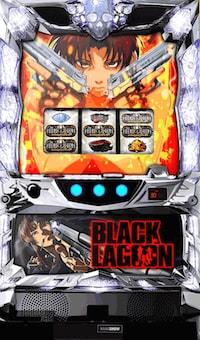 ブラックラグーン3 新台スロット