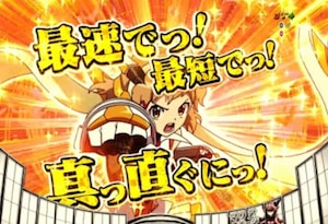 CRF.戦姫絶唱シンフォギア