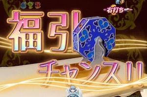 CRクイーンズブレイド美闘士カーニバル