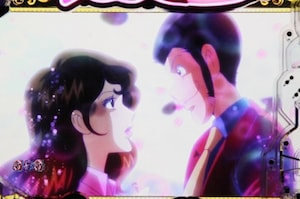 CR不二子~Lupin The End~
