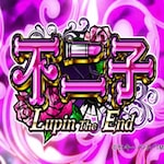 CR不二子2〜Lupin The End〜