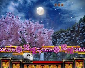CR真・花の慶次2