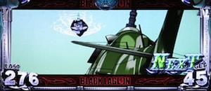 ブラックラグーン3